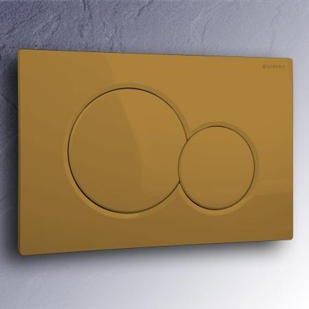geberit bet tigungsplatte sigma01 farbe curry kalaharigelb. Black Bedroom Furniture Sets. Home Design Ideas